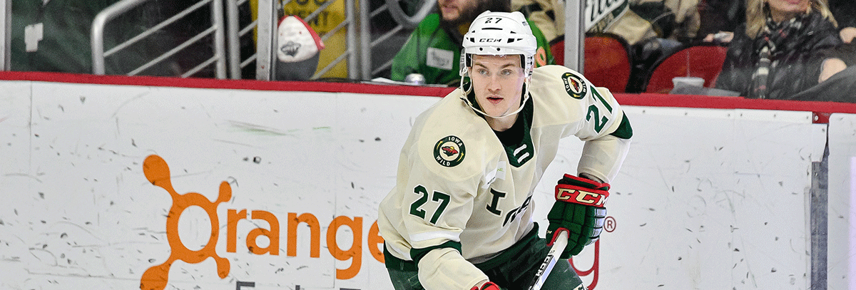 MENELL TABBED AS A TOP PROSPECT IN CENTRAL DIVISION